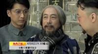 陕西卫视华夏剧场<英雄借问何处>
