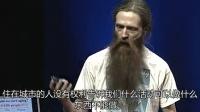 奥布里德格雷Aubrey de Grey说,我们能够避免老化