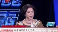 """舞林又见""""分歧"""" 杨丽萍叫板金星 130407 娱乐星天地"""