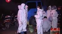 H7N9禽流感病毒检出范围或扩大