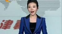 农业部:不排除H7N9病毒由候鸟带入国内
