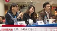 《中国梦之声》:柏栩栩俞思远来支招 130409 娱乐星天地