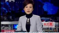 刘桓:北京下一步或开征房产税
