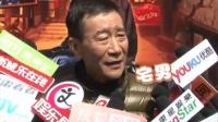 李雪健秀网络热词