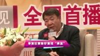 """陈好被曝怀孕待产 导演夸其演戏""""奔放""""130411"""