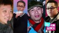 第32届香港电影金像奖大预测 杜汶泽称帝杨千嬅封后 130411