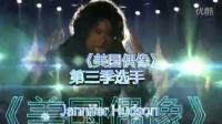 中国梦之声招募宣传片