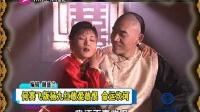 <大宅门>中一角二人饰之 杨九红