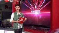 """五一期间""""2013新娱乐上海草莓音乐节""""将登陆上海世博公园"""