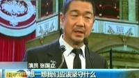 香港金像奖颁奖典礼