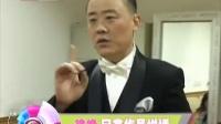 """徐峥""""泰囧""""的后现代生活"""
