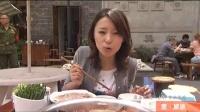 2012.4.10 藏在深闺人未识-重庆武隆1