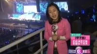 Super Junior-M歌友会