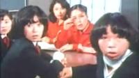 排球女将.中文配音_1979 34