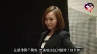 《格子间女人》上海热拍