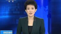 中国海军在马关条约签署纪念日巡航钓岛