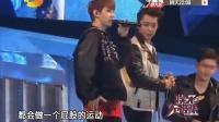 SJ-M歌友会人气爆棚 东海要在北京买房