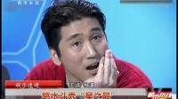 """跳水斗秀 """"星之最"""""""