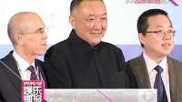 《藏地密码》全球甄选导演编剧 欲打造成中国版《夺宝奇兵》130420
