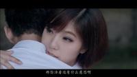 恐怖靈異《校花詭異事件》預告片