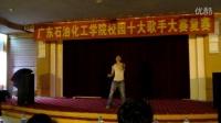 [拍客]广东石油化工学院为雅安祈福