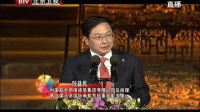 第三届北京国际电影节开幕式全程回顾