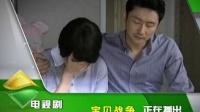 《宝贝战争》预告片6