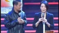 电视剧版<唐山大地震>5月3日河北卫视开播 阵容不输电影版
