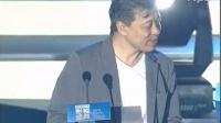 最受关注 最具风尚 男女演员奖 任重 龚洁 贺刚 王子文 71