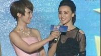2011优酷影视盛典 最具潜力男女演员奖