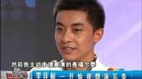 新《还珠格格》网络首播 李晟被赞:女超人