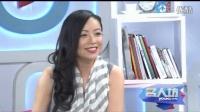 邓萃雯不喜欢小燕子类型的儿媳