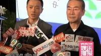 电影《横山号》新闻发布会 杜雨露吴建首次演父子 110721