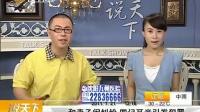 日本影星原田芳雄逝世享年71岁 曾参演《追捕》