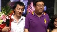 雪村与妻子齐上阵 共同演绎喜剧惊悚片 110723