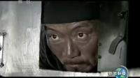 电视剧《中国地》今晚播出