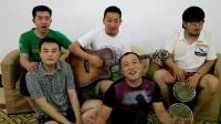 吉他弹唱 吻别 大合唱版  滨海新区职工艺术团