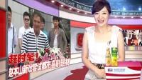 赵本山赶时髦拍偶像剧 娱乐现场自爆是个电脑盲