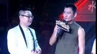 新《水浒传》天津卫视宣传片
