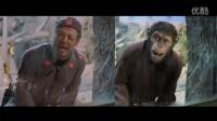 《猩球崛起》威塔特辑 动作捕捉完美呈现视效