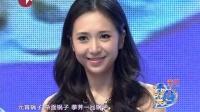 20110729《百里挑一》:郎鹏 刘伟牵手成功