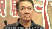 """《中国地》掀起强烈""""中国风"""" 李幼斌""""嘎""""劲十足再塑经典 110801"""