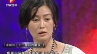 《水浒传》十三年后再聚首(上)