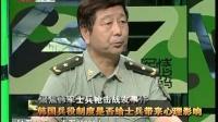 聚焦韩军士兵枪击战友事件
