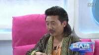 音乐人容中尔甲现场教授神秘的藏族习俗:五根手指有讲究