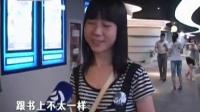 《哈7下》南京各大影城零点引爆