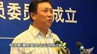 唐国强任演员委员会会长