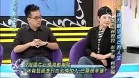 用力翻出自己的人生 李烈 林育贤 彭于晏 柯宇纶