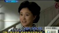马伊俐演北京妞 双城故事说双城生活