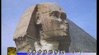 世界古代文明之谜 94